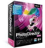 PhotoDirector5 Ultra 特別優待版
