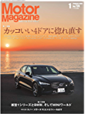 Motor Magazine(モーターマガジン) 2020/1 (2019-12-03) [雑誌]