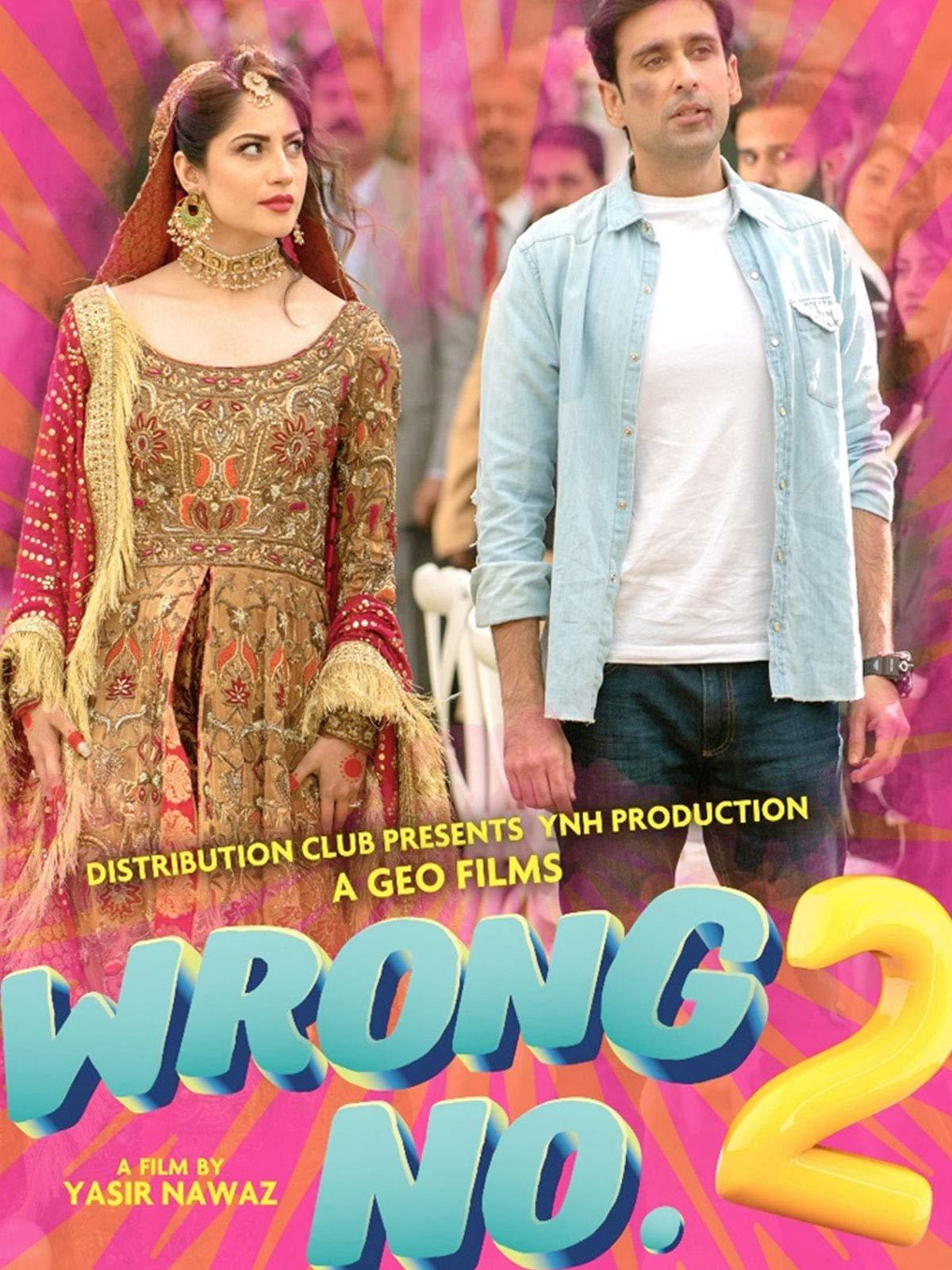 Wrong No.2 on Amazon Prime Video UK