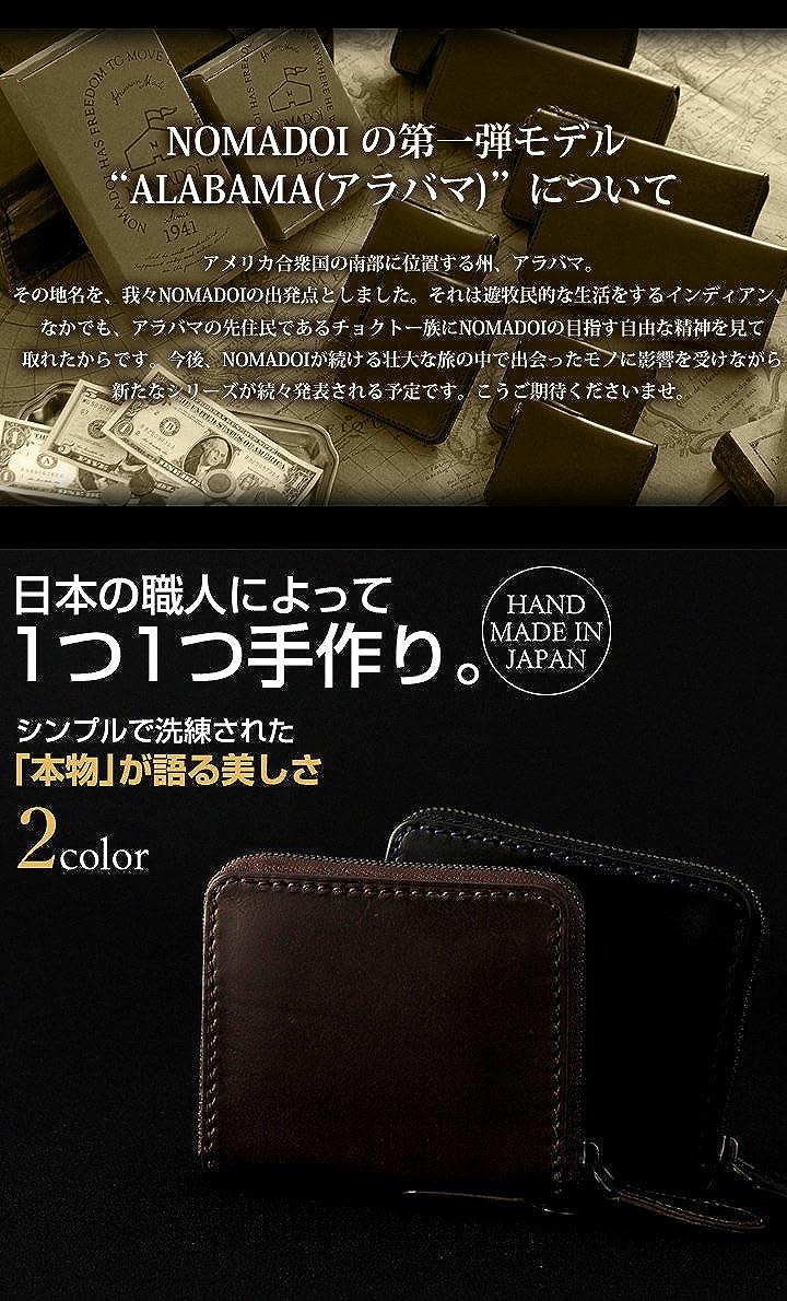 5371b90ab58c Amazon | [ノマドイ] 二つ折り財布 アラバマ メンズ NAMW2AC1 【10】ブラック | NOMADOI(ノマドイ) | 小銭入れ