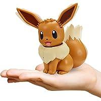 Pokemon PKW0031 POKÉMON My Partner Eevee