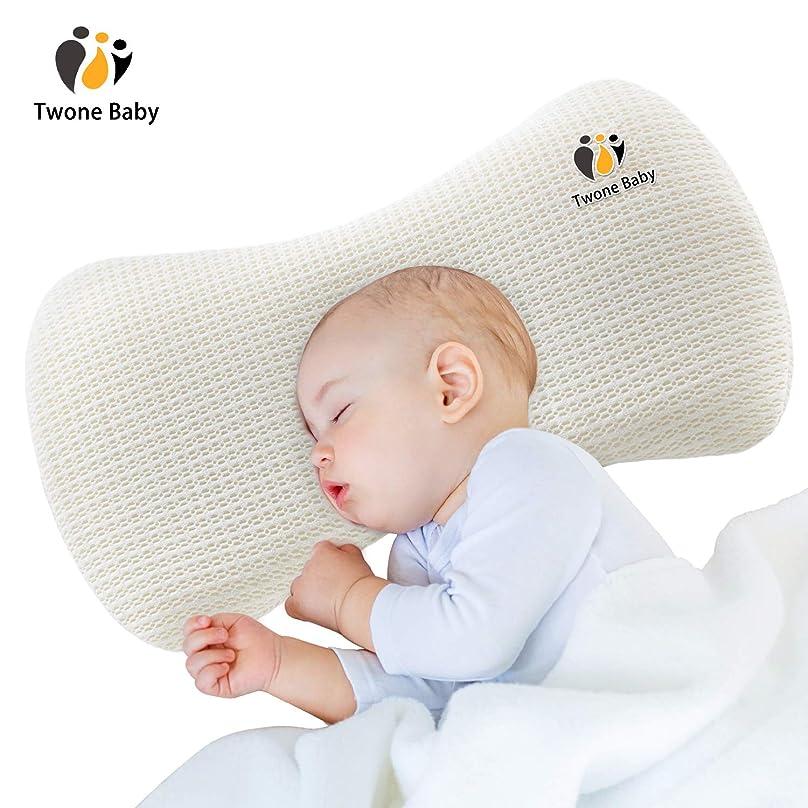 ひねりストライド商標バンビノ ベビー枕 赤ちゃん まくら 絶壁 寝返り防止 予備カバー付き (2ヶ月?3歳向け) (アイボリー)