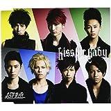 Kiss Me Baby 【通常DD盤】