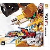 メダロットDUAL カブトVer. (初回封入特典:スペシャルARトレカ同梱) - 3DS