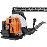 WEGSD 2-Stroke 63cc No-Pull Backpack Gas Powered Leaf Blower - 3Hp High Performance Gasoline Blower for Lawn Care with…