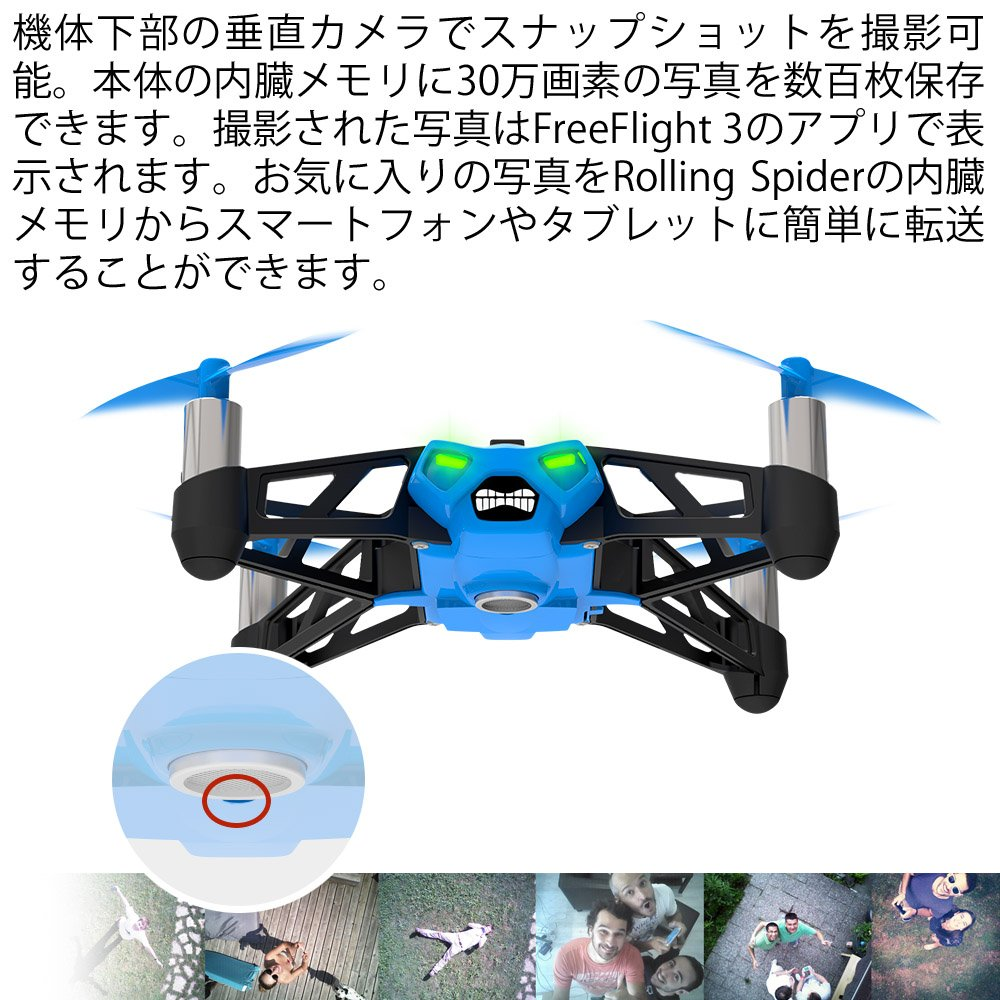 Parrot mini drone's rolling spider Red by Parrot (Image #5)