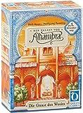 Der Palast von Alhambra. Die 1. Erweiterung