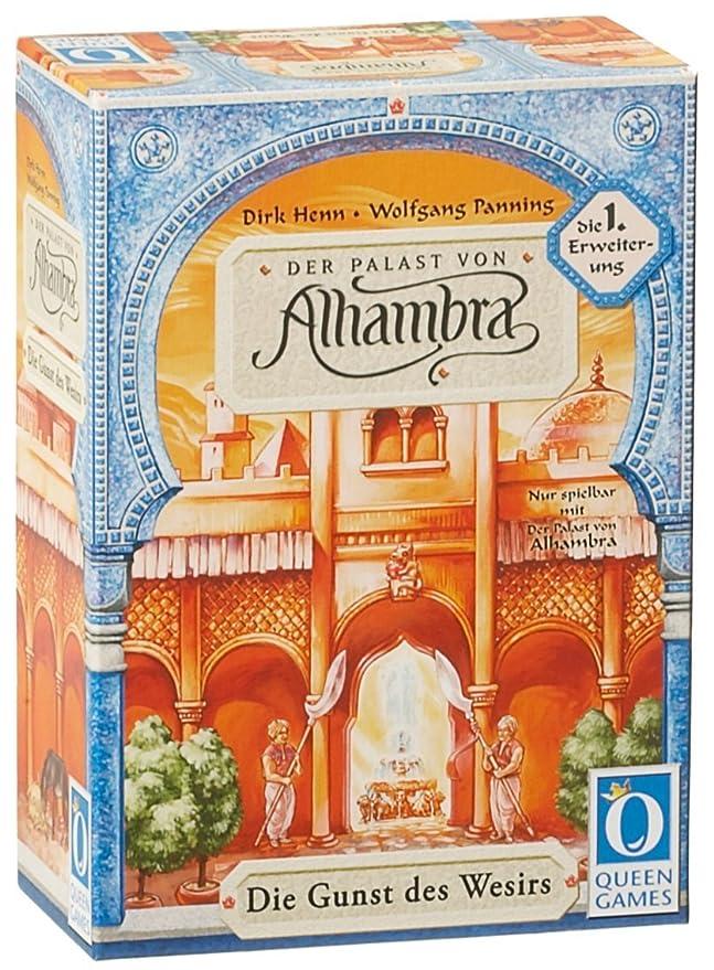 Queen Games Der Palast Von Alhambra - Primero Expansión: El Favor ...
