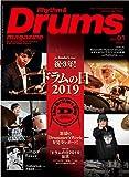 Rhythm & Drums magazine (リズム アンド ドラムマガジン) 2020年1月号