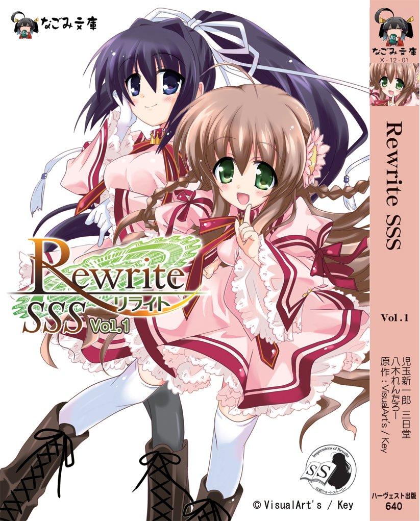rewrite anime opening