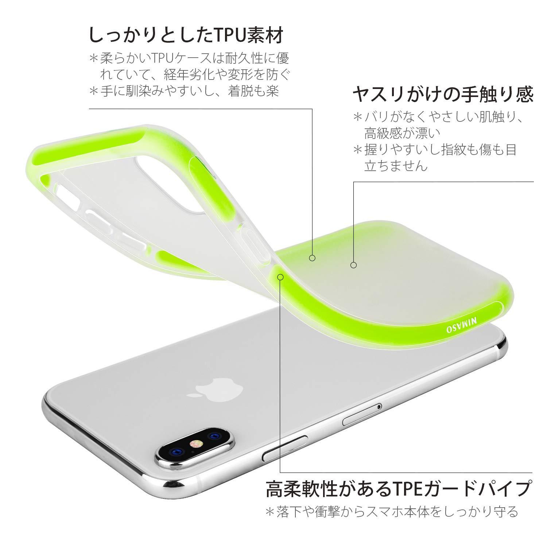 03d622940b Amazon | 【二重衝撃吸収】 Nimaso N1 iPhoneX/Xs 用保護ケース 【米軍MIL規格取得】 QI充電対応 フィルムと干渉せず  (グリーン) | ケース・カバー 通販