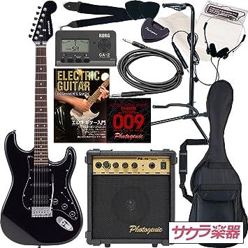 Selder guitarra eléctrica tipo Stratocaster sth-20 principiantes introductoria 13 piezas/HBK (9707003301