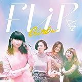 GIRL(初回限定盤)(DVD付)