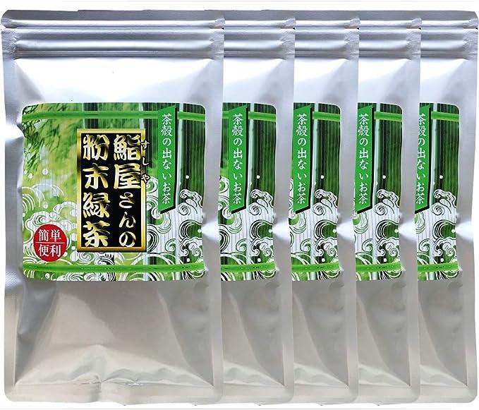 鮨屋さんの粉末緑茶100g×5パック | 粉末緑茶 | 静岡県産茶葉使用 | チャック付き袋使用 | 駿府堂茶舗