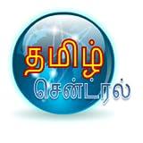 Tamil Central