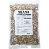 讃岐もち麦 ダイシモチ 1kg 国産 高栄養 紫もち麦ごはん 送料無料 人気 1キロ 香川県産