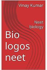 Bio logos neet : Neet biology (Hindi Edition) Kindle Edition