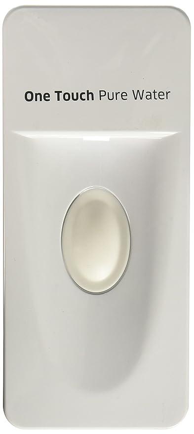 amazon com samsung da97 06995a assembly cover dispenser home