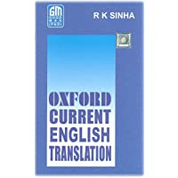 Oxford Current English Translation (ANGLO HINDI)