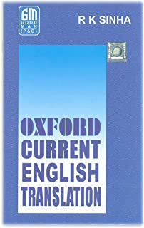 Oxford Current English Translation ANGLO HINDI