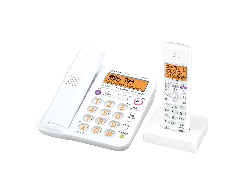 シャープ デジタルコードレス電話機 子機1台付き 1.9GHz DECT準拠方式 ブラウン系 JD-G55CL-T B00HTJMSXM ブラウン|子機1台付き ブラウン