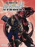 Fist of the North Star, Vol. 02