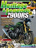 Heritage & Legends (ヘリテイジ&レジェンズ) Vol.10 [雑誌] (Mr.Bike BG 2020年4月号臨時増刊)