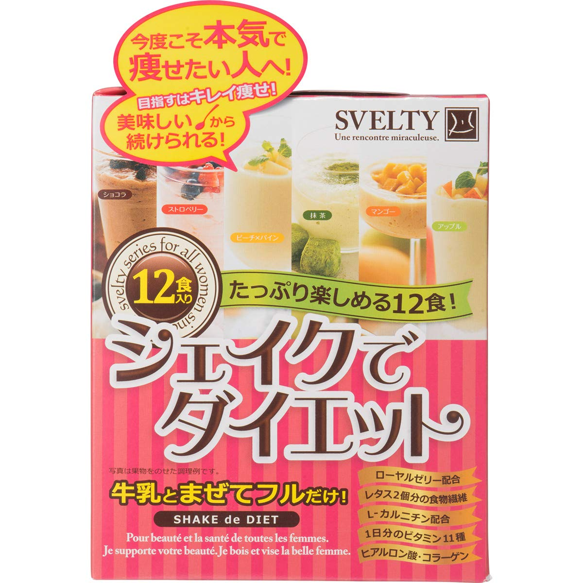 Diet Meals 12 + Shaker Shake Svelty by Nature Land Candles