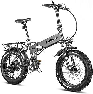 Eahora X5 750W Folding Commuter Electric Bike