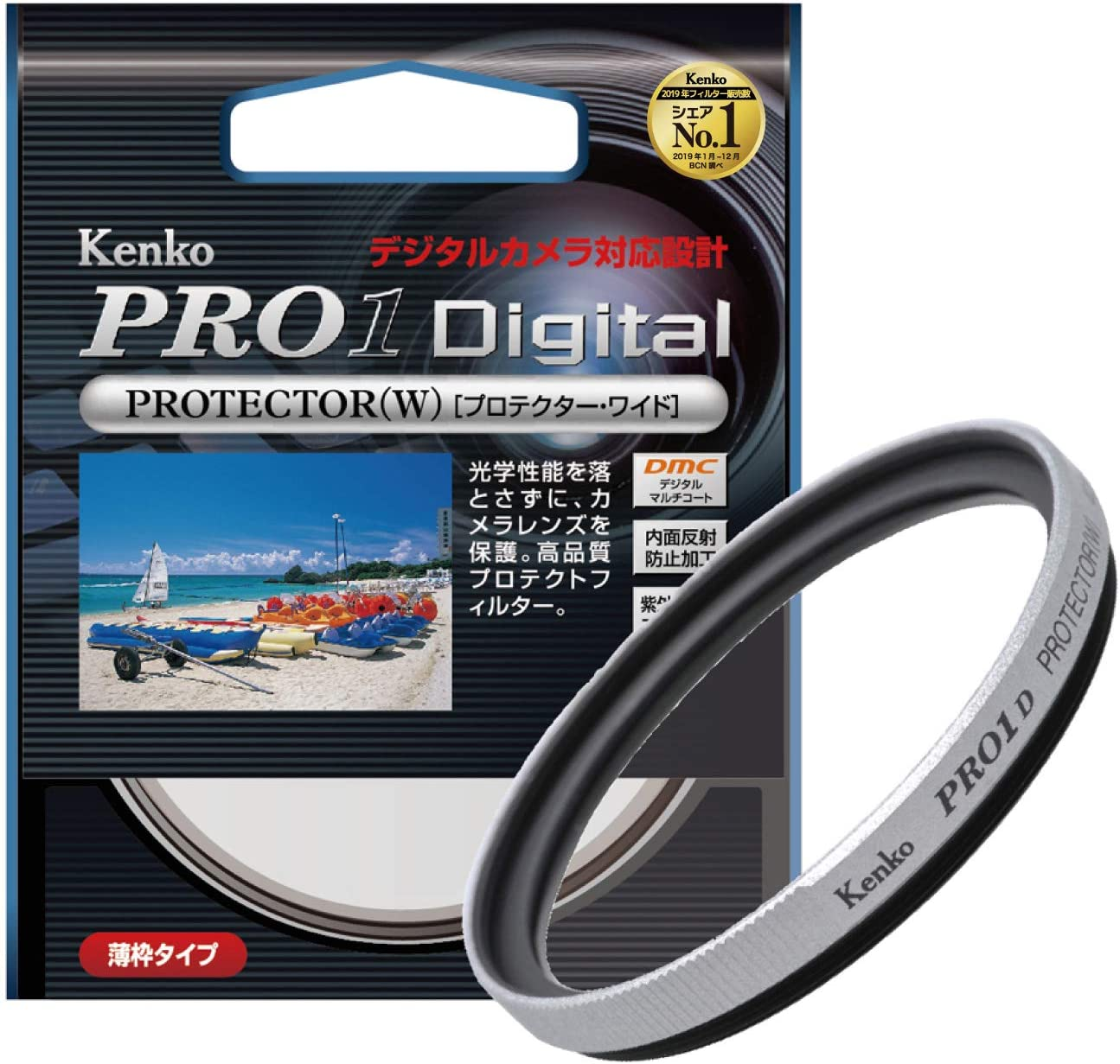 Kenko 40.5mm Smart Protector Mullti-Coated Camera Lens Filters