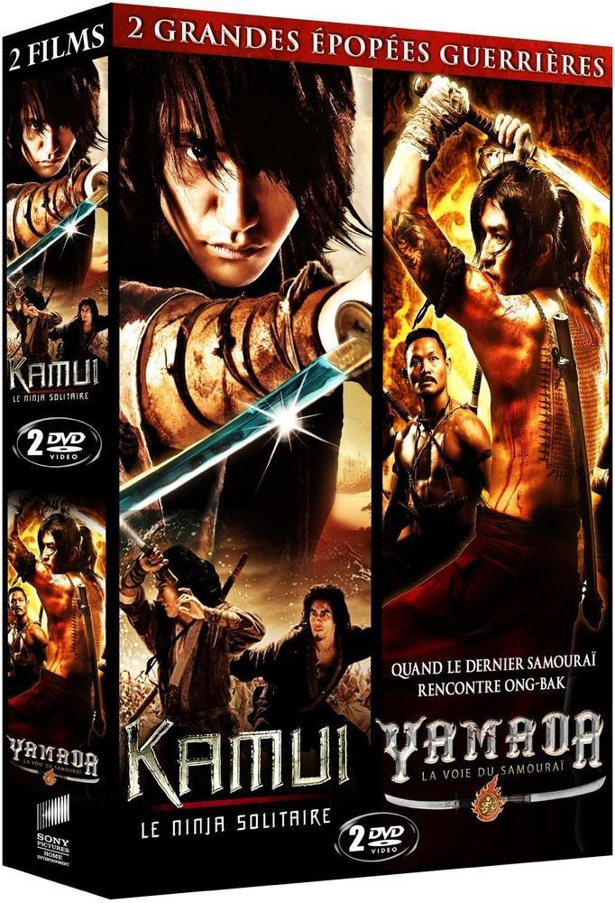Amazon.com: Kamui, le ninja solitaire + Yamada, la voix du ...