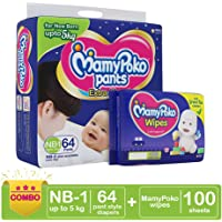 MamyPoko Combo Pack,  New Born -1 Diapers (64 Count) and Wipes (100 sheets)