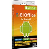 EIOffice for Android