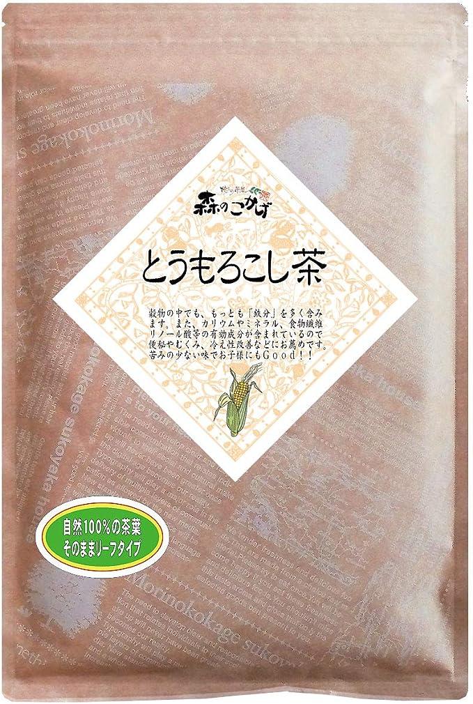 森のこかげ トウモロコシ茶 浅焙煎 250g