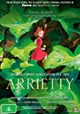 Arrietty [Special Edition] (DVD)