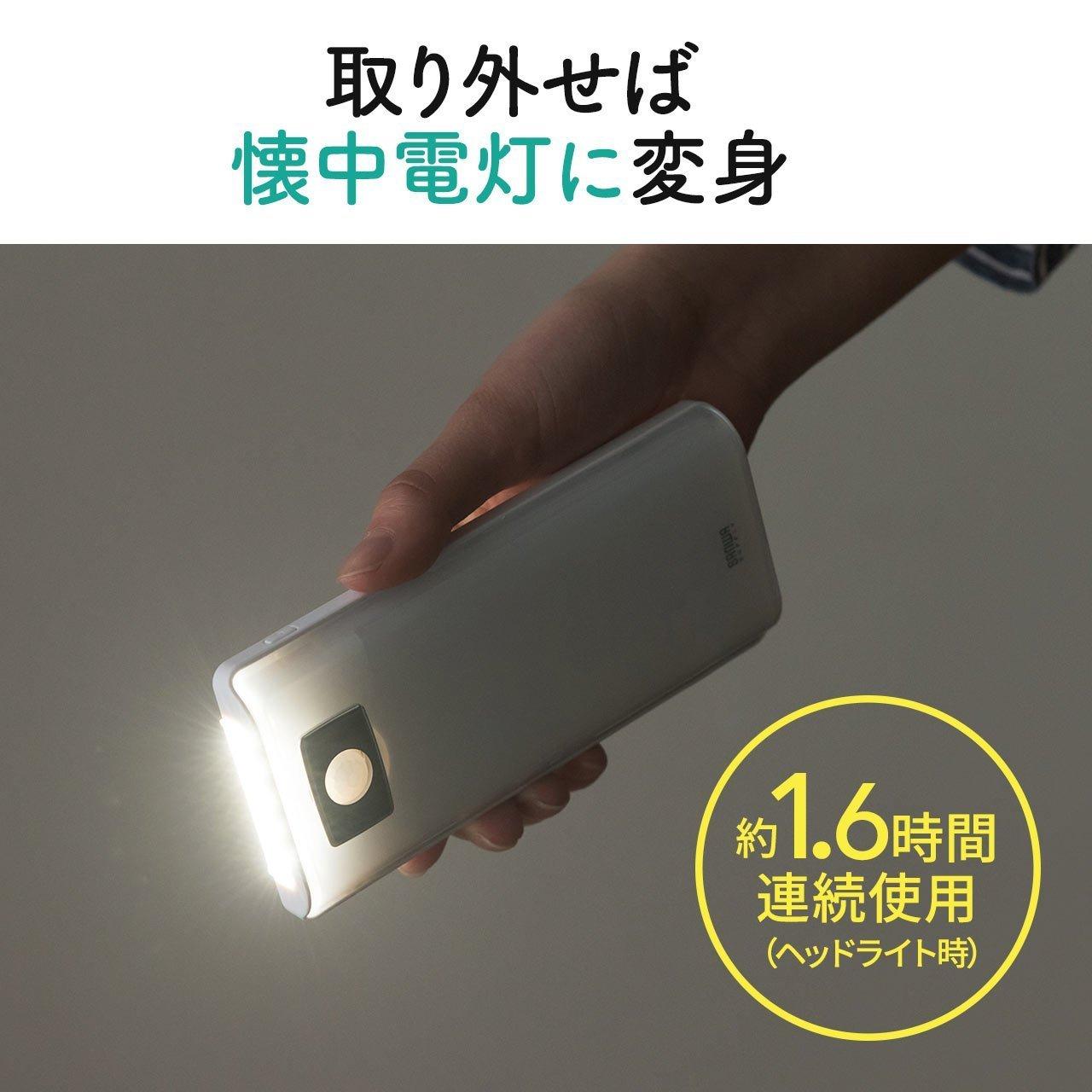 800-LED018