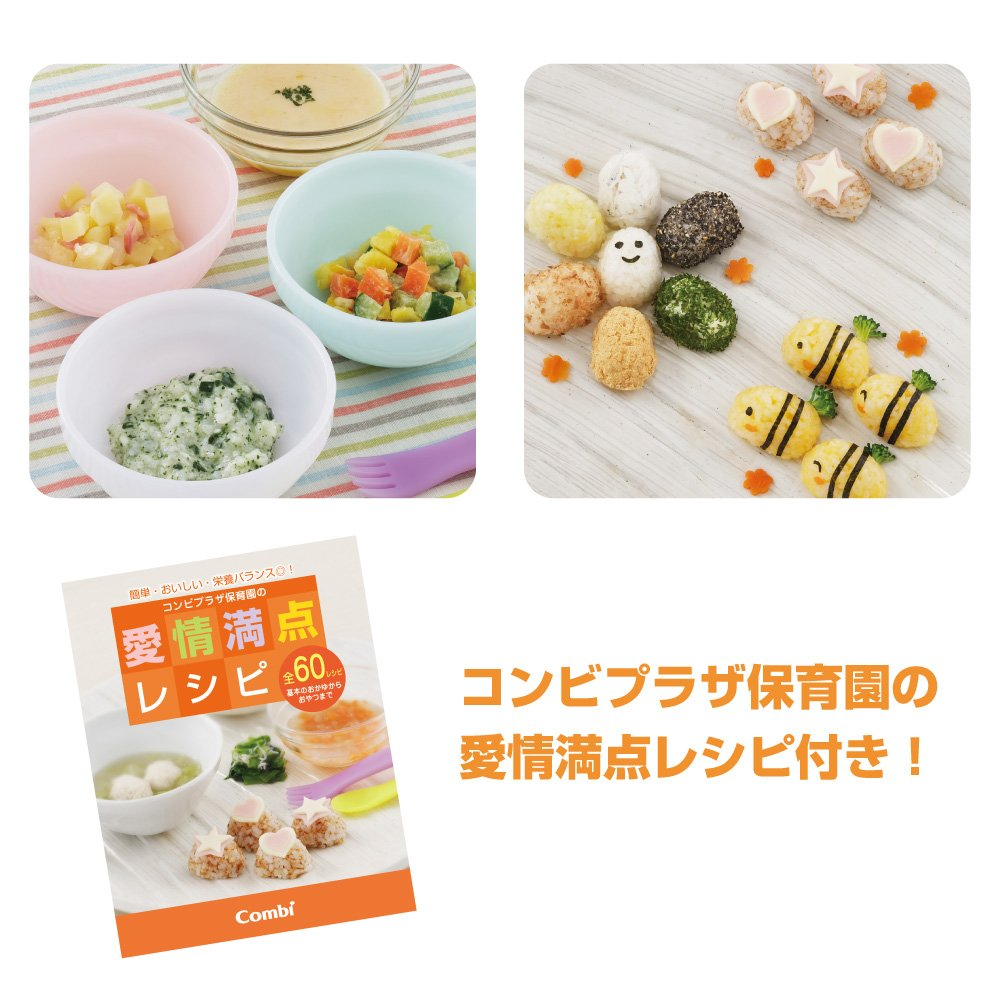 CONBI Baby label Navigation Tableware set NEW JAPAN by CONBI (Image #5)