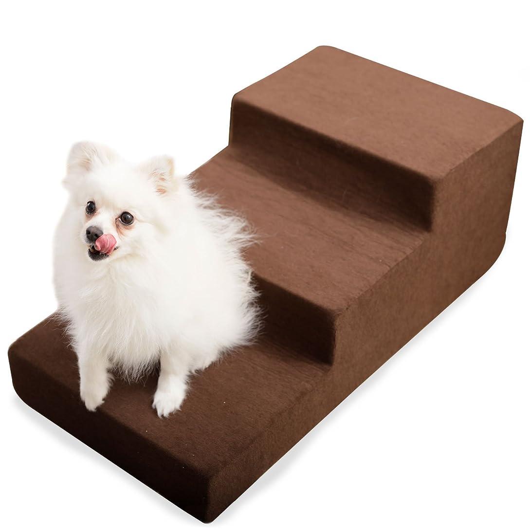 素晴らしさホイスト肥満PetStyle ドッグステップ メッシュ 階段 ペット 2段 ステップ 犬 ハードタイプ LR40 (アクアブルー)