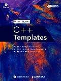 C++ Templates(第2版)(英文版)