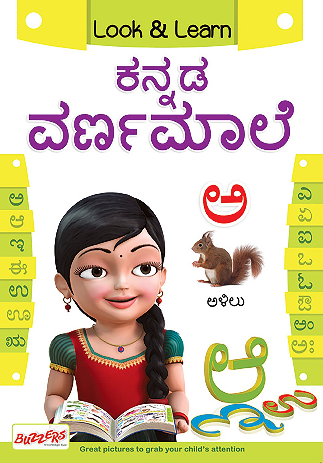 Buy Look & Learn : Kannada Alphabets Book Online at Low