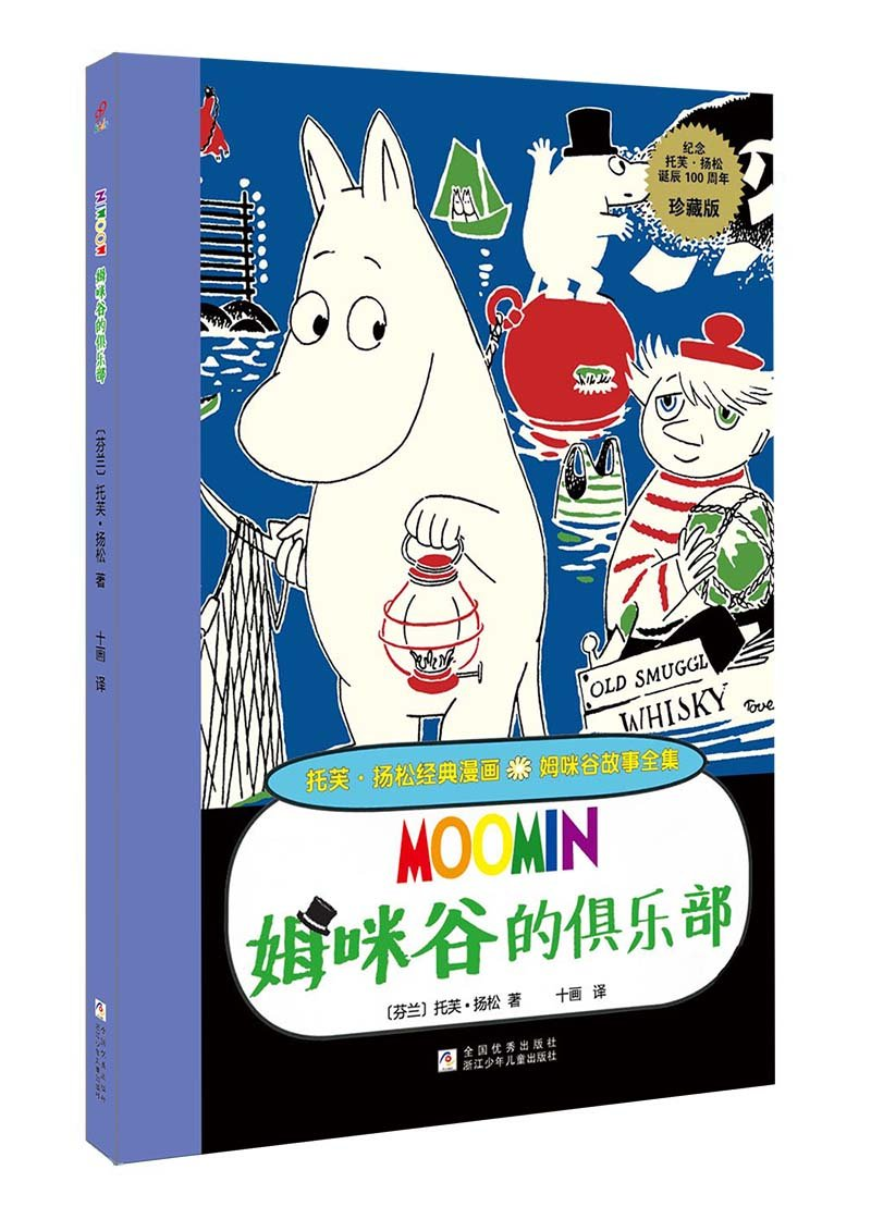 Club Life in Moominvalley (Collective Edition) PDF