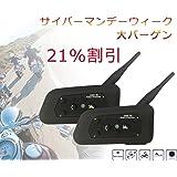 LEXIN R6 インターコム最大グループ登録可能数6機ノイズキャンセラー搭載音質良好のインカム日本語の説明書付き