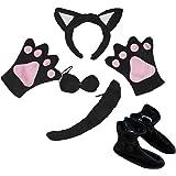 Costume de fête pour enfant Adorable chat noir 5 pièces : Bandeau - Nœud papillon - Queue - Gants - Chaussures