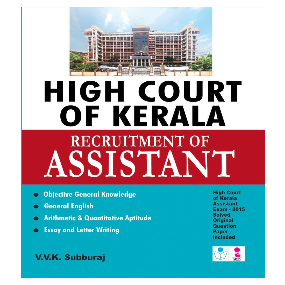 Buy High Court of Kerala Assistant Exam Books 2018 Book
