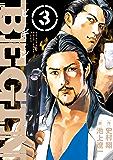 BEGIN(3) (ビッグコミックス)