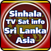 Sinhala TV Sat info Sri Lanka Asia