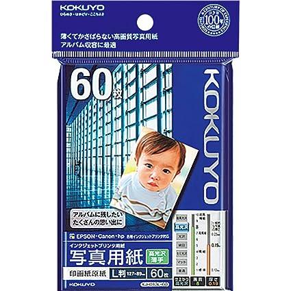Kokuyo - Papel para impresora de inyección de tinta papel ...