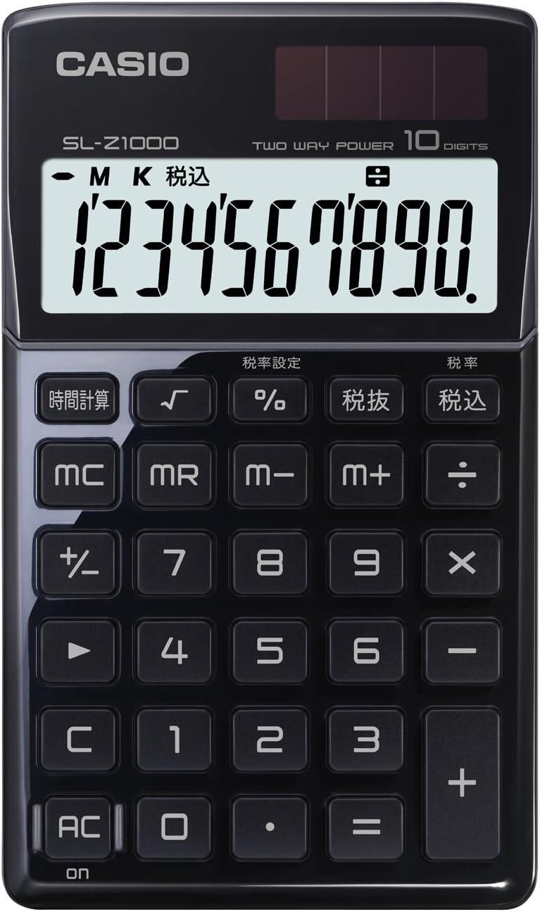 カシオ デザイン電卓 手帳タイプ 10桁 SL-Z1000 画像