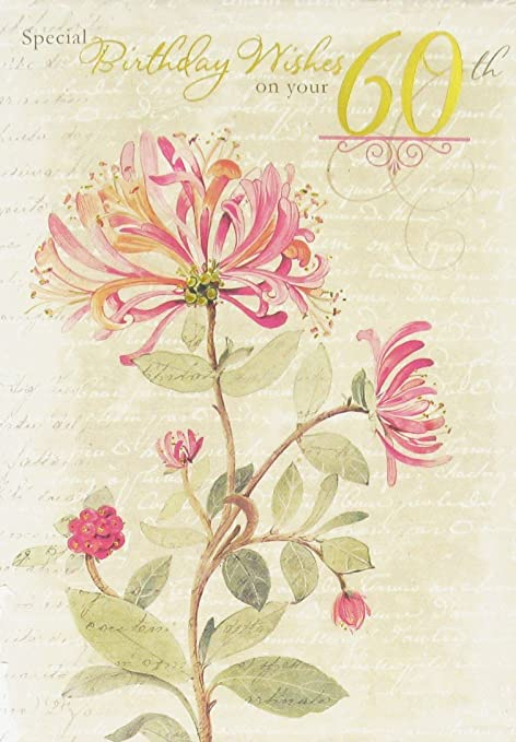 """Silver Text /& Multicoloured Flowers 7.75/"""" x 5.25/"""" Special Friend Birthday Card"""