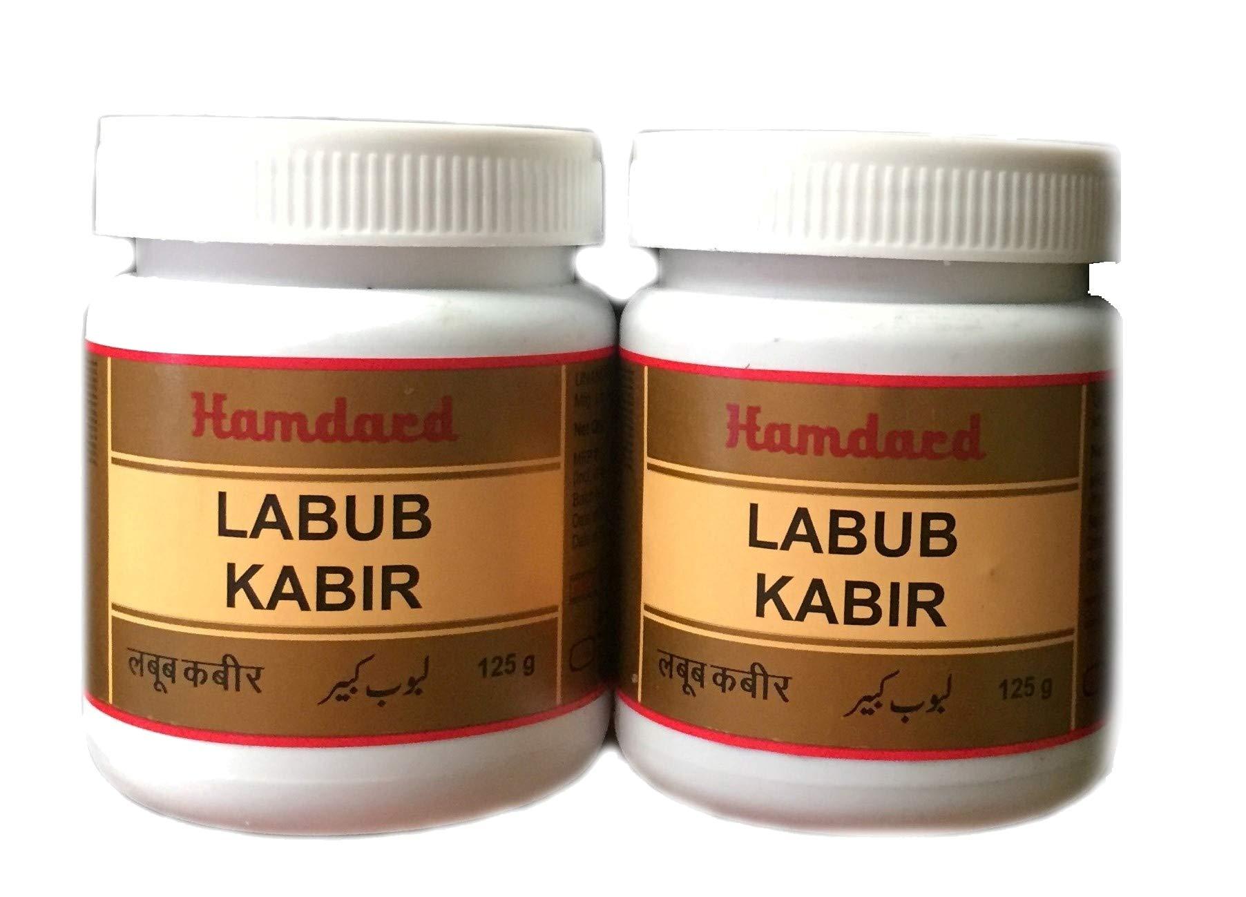 Hamdard Labub Kabir Pack of 2 (125 gm Each)